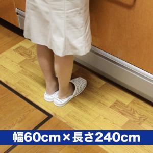 キッチンマット キッチンクッションマット#240 ウッディ vita-spugna