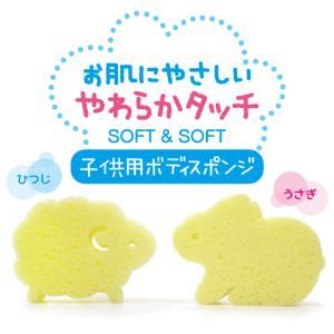 お風呂 ボディスポンジ 子供用ボディスポンジ(ウサギ・ヒツジ)セット 10003078:set-c|vita-spugna