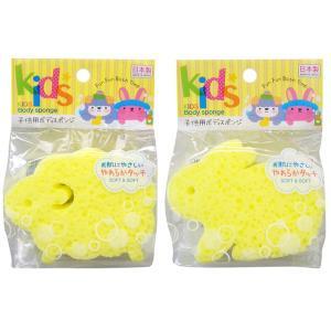 お風呂 ボディスポンジ 子供用ボディスポンジ(ウサギ・ヒツジ)セット 10003078:set-c|vita-spugna|02