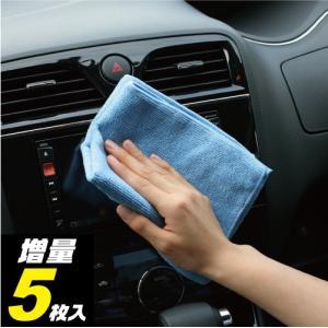 洗車 SpaPlus MFカーメンテクロス5枚 16000430-2-c vita-spugna
