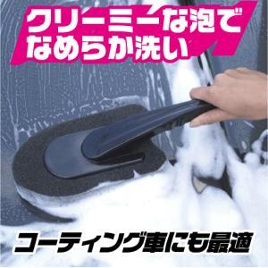 洗車 スポンジ 泡スポ 柄付 16000118 vita-spugna