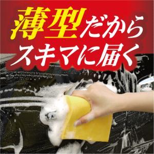 洗車 ラバータッチ薄型洗車スポンジ 16000130 vita-spugna