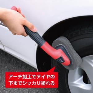 洗車 Spa Plus タイヤワックススポンジ  16000330 vita-spugna