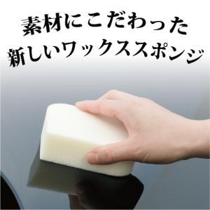 洗車 ワックス プレミアムワックススポンジ 16000334|vita-spugna
