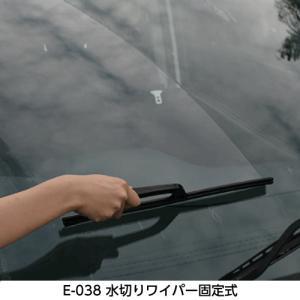 洗車 水切りワイパー固定式 16000709 vita-spugna