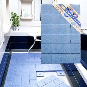 風呂スノコ ジョイントスノコ ブルー1枚入 10030635|vita-spugna
