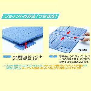 風呂スノコ ジョイントスノコ ブルー1枚入 10030635|vita-spugna|04