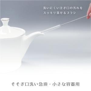 パーツブラシ そそぎ口洗い急須・小さな容器用 12001819 vita-spugna