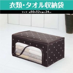 ふとん袋 ブラン 衣類・タオル収納袋 11037425|vita-spugna