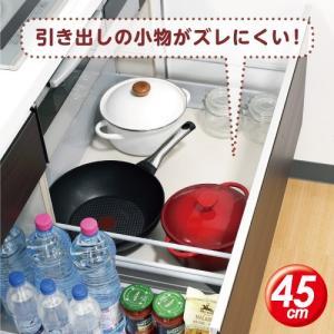 システムキッチンの汚れを防ぐシート45cm 11035842|vita-spugna