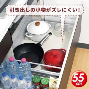システムキッチンの汚れを防ぐシート55cm 11035843|vita-spugna