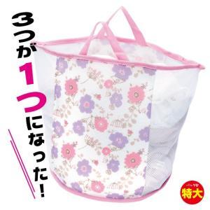 (特長) ●ランドリーバッグ、洗濯ネット、洗濯かごの3つが1つになった便利なネットです。 ●厚手のク...