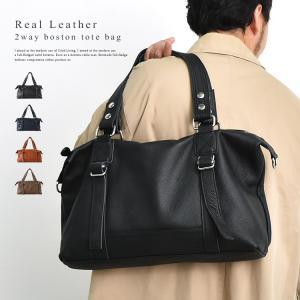 本牛革2wayショルダーボストンバッグ A4サイズやファッション雑誌が入る大きめボストンバッグ。 通...