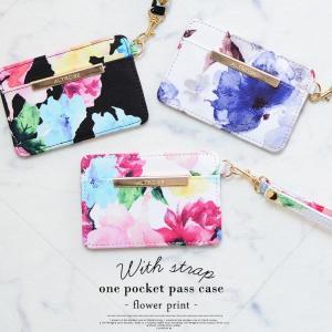 【メール便】カラフルな花柄カードパスケース【ALTROSE】 ストラップ付きで、バッグに取り付けて通勤通学に!定期入れ ypa vmeo-331114 vitafelice
