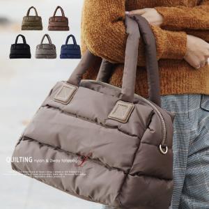 キルティング2wayトートバッグ(L) 上質で丈夫なナイロン素材を使用したもこもこトートバッグ。 し...