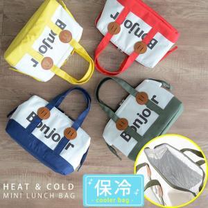 保温保冷 ランチバッグ    可愛いデザインの口金入り保冷ランチバッグ。 深めの仕様なので、お弁当箱...