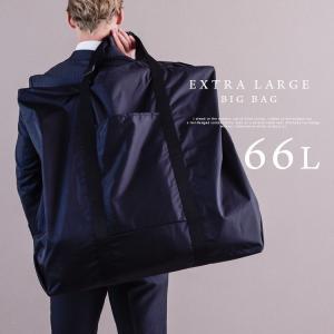 大収納量66Lどデカトートバッグ    66L収納可能のとにかく大きいバッグ。 クリーニングやコイン...