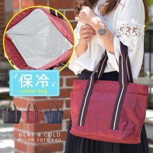 保温保冷ナイロントートバッグ    シンプルなデザインのお買い物バッグ用保冷バッグ。 牛乳パックが縦...