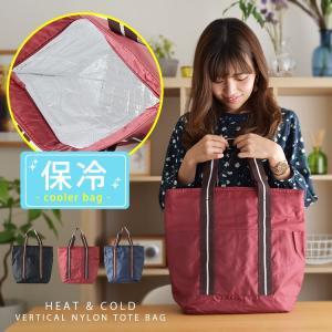 保温保冷ナイロン縦長トートバッグ    シンプルなデザインのお買い物バッグ用保冷バッグ。 2Lのペッ...