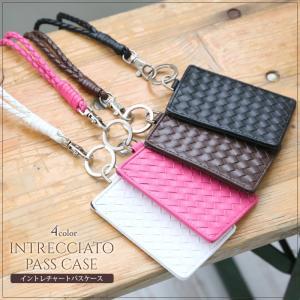 ICカード乗車券(suica/pasumo/icoca等)やETCカード/タスポ/カードキーなどを入...
