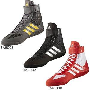 送料無料 アディダス レスリング メンズ コンバットスピード COMBAT SPEED.5 レスリングシューズ ボクササイズ ジムトレーニング BA8006 BA8008