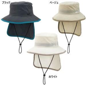 56.5-58.5cm アクア レディース マリンハット 帽子 アウトドア ビーチ 海水浴 プール 紫外線対策UVカット 熱中症対策 日焼け防止 KW-4621|vitaliser