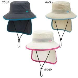 54-56cm アクア ジュニア キッズ マリンハット 帽子 アウトドア ビーチ 海水浴 プール 紫外線対策UVカット 熱中症対策 日焼け防止 KW-4622|vitaliser