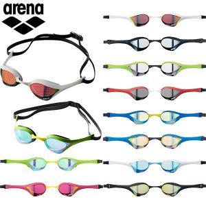 アリーナ メンズ レディース COBRA ULTRA  コブラ ウルトラ 水泳 競泳 ゴーグル くもり止めスイムグラス クッションタイプ ミラー加工 AGL-180M|vitaliser
