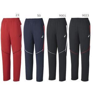 アシックス メンズ レディース ジャージ ロングパンツ 長ズボン パンツ  XAT243