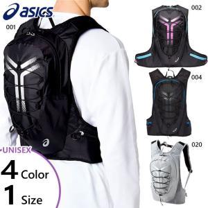 アシックス メンズ レディース ランニングバックパック リュックサック デイパック バッグ 鞄 マラソン ジョギング 3013A206|vitaliser