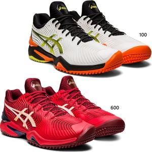 25.5cm 26.0cm 26.5cm 27.0cm 27.5cm 100(ホワイト) 靴 フット...