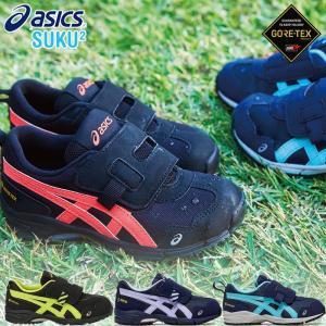 標準幅 アシックス ジュニア キッズ ランナーミニ ゴアテックス AC.RUNNERMINI G-TX 2 スニーカー シューズ 運動靴 スクスク 防水 1144A044|vitaliser