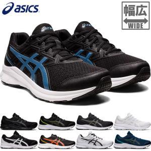 幅広 アシックス メンズ レディース ジョルト JOLT 3 ジョギング マラソン ランニングシューズ スニーカー 紐靴 ローカット 1011B041|vitaliser