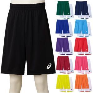 アシックス メンズ レディース ジュニア リバーシブルパンツ バスケットボールウェア バスパン ボトムス 半ズボン 吸汗速乾 2063A205 vitaliser