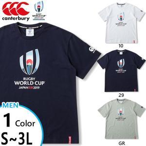 カンタベリー メンズ RWC2019 TEE ラグビーウェア 半袖Tシャツ トップス VWD39400|vitaliser