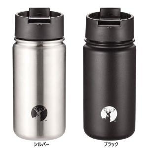 キャプテンスタッグ メンズ レディース HD2wayボトル350 水筒 マグボトル 保温 保冷 レジャー キャンプ アウトドア UE-3479 UE-3480|vitaliser