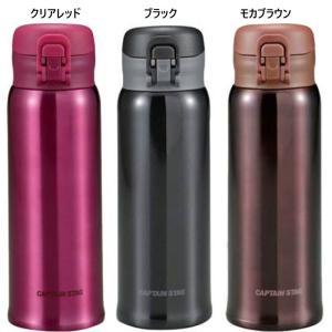 600ml キャプテンスタッグ メンズ レディース GLライト ワンタッチパーソナルボトル 水筒 マグボトル UE-3336 UE-3337 UE-3338|vitaliser