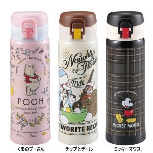 500ml キャプテンスタッグ メンズ レディース ディズニー 軽量ワンタッチパーソナルボトル500 水筒 マグボトル MA-2297 MA-2298 MA-2299|vitaliser