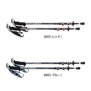 【送料無料】 【67-130cm】 キャラバン メンズ レデ...