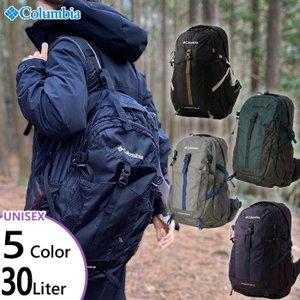 30L コロンビア メンズ レディース ブルーリッジマウンテンバックパック リュックサック バッグ 鞄 登山 山登り PU8381|vitaliser