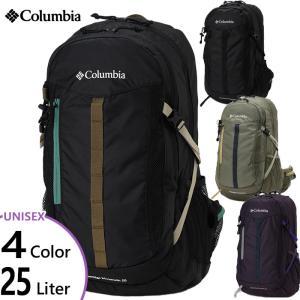 25L コロンビア メンズ レディース ブルーリッジマウンテンバックパック アウトドア リュックサック デイパック バッグ 鞄 レインカバー付属 登山 PU8384|vitaliser