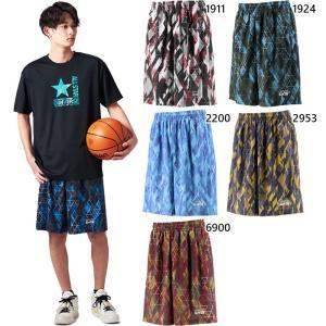 コンバース メンズ プラクティスパンツ ポケット付き バスケットボールウェア バスパン ボトムス ハーフパンツ CB211853 vitaliser