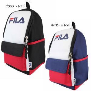 フィラ メンズ レディース ミニリュック リュックサック デイパック バックパック バッグ 鞄 FL-0011|vitaliser