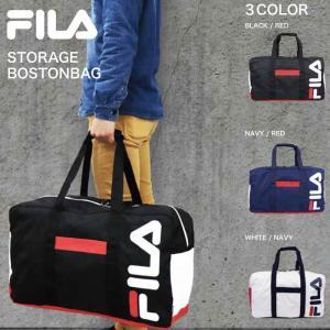 フィラ メンズ レディース ボストンバッグ ダッフルバッグ 折りたたみ 収納 ロゴ 部活 遠征 合宿 旅行 FL-0016|vitaliser