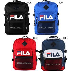 26L フィラ メンズ レディース バックパック リュックサック デイパック バッグ 鞄 通勤 通学 FM2083|vitaliser