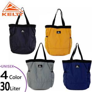 30L ケルティー メンズ レディース パッカブル・ポケット・トート PACKABLE POCKET TOTE バッグ 鞄 トートバッグ 軽量 2592362|vitaliser