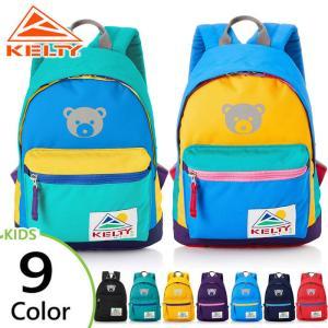 4L ケルティー ジュニア キッズ イーダイ・ベビー・デイパック E-DYE BABY DAYPACK リュックサック デイパック バックパック バッグ 鞄 1-6歳児 2592422|vitaliser