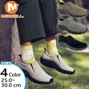 メレル メンズ ジャングル モック JUNGLE MOC カジュアルシューズ スニーカー シューズ 紐靴 M60787 M60801 M60805 M60825|vitaliser