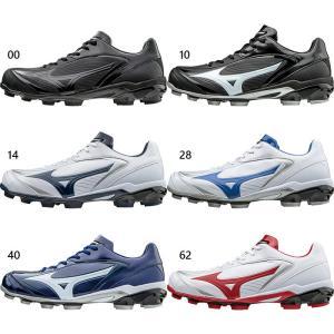 ミズノ メンズ レディース セレクトナイン 野球 ソフトボール スパイク シューズ 紐靴 11GP1720|vitaliser