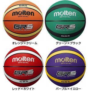 モルテン ジュニア キッズ バスケットボール 5号球 GR5 BGR5|vitaliser